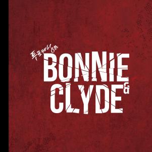 24K_Bonnie_N_Clyde_album_cover